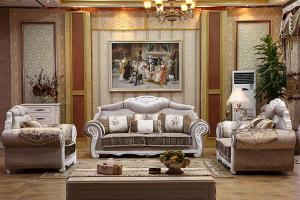 C605 Fabric Sofa Set