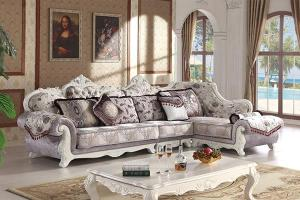 C869 Antique Fabric Sofa