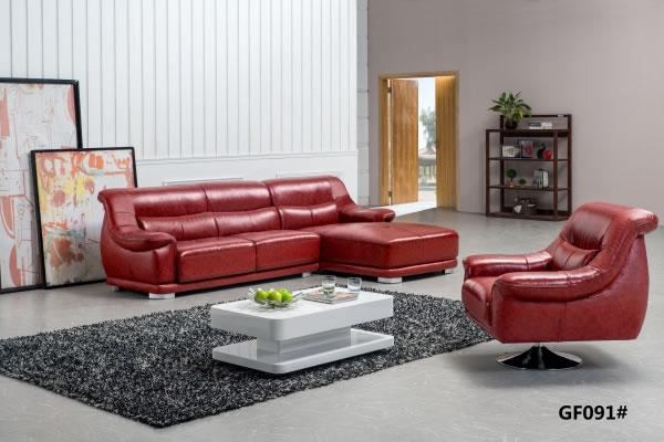 GF091 Contemporary Leather Sofa